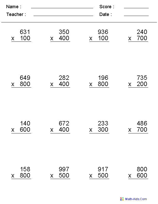 Multiplication Worksheets Dynamically Created Multiplication
