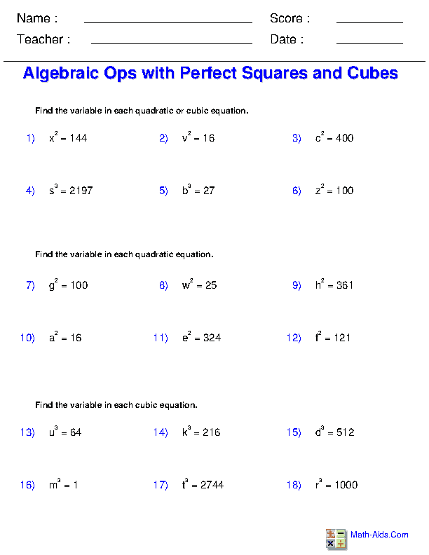 Exponents and Radicals Worksheets – Perfect Square Worksheet