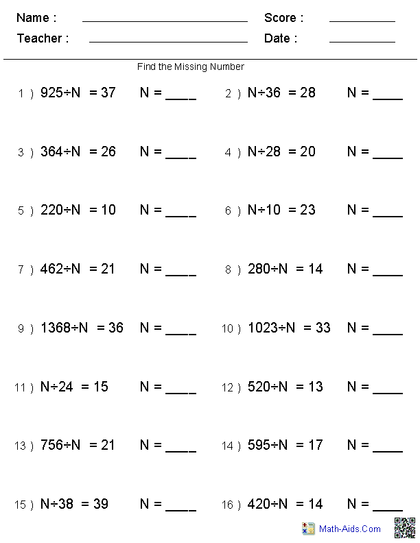 Missing Number Division Worksheets