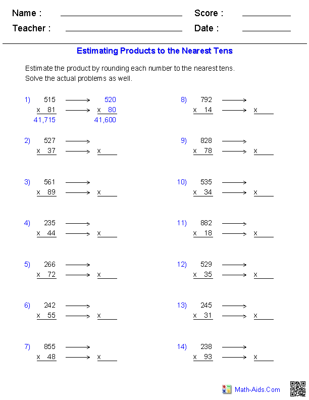 Estimation Worksheets – Four Digit Multiplication Worksheets