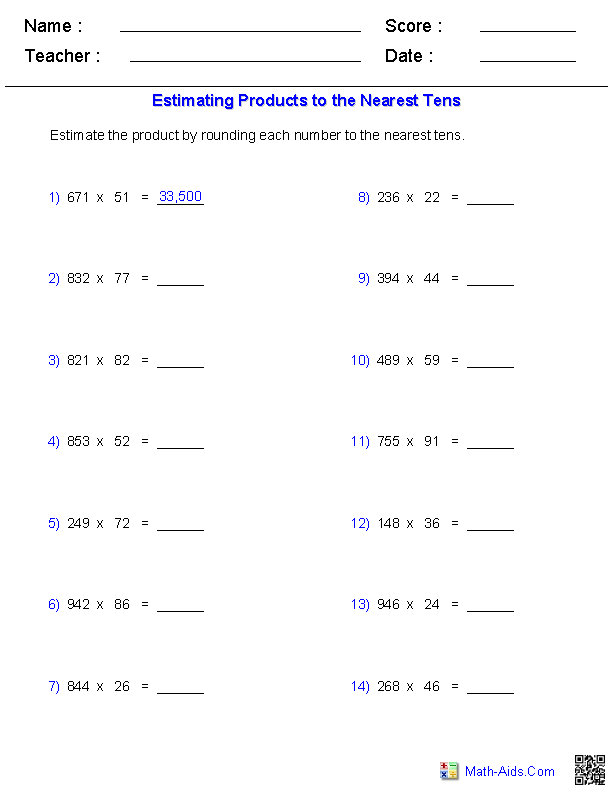 Products 2 and 3 Digits Horizontal Format