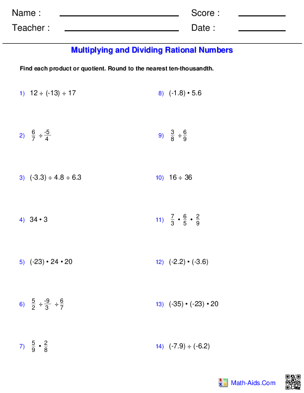 Multiply and Divide Decimals and Fractions Worksheets