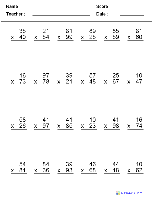 Grade 4 - Math Worksheets (Horizontal Multiplication)