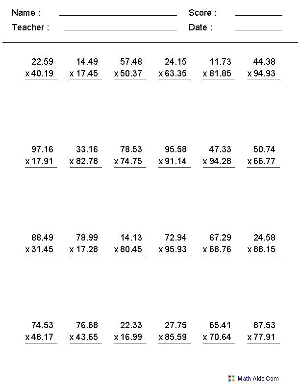 {Decimals Worksheets – Multiplying Decimals Printable Worksheets