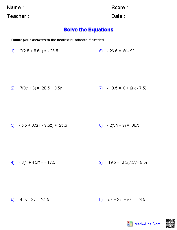 Solving Equations Worksheets: Algebra 1 Worksheets   Equations Worksheets,