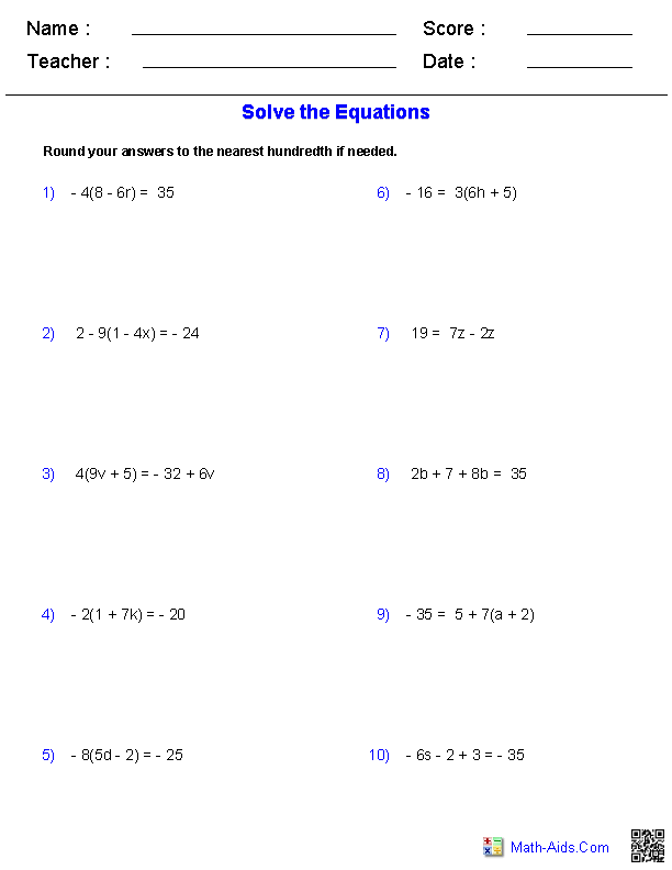 multiple_step equations worksheets containing integers - Solving Linear Equations Worksheet