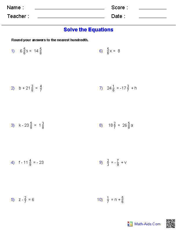 Solving Equations With Fractions Worksheet: Algebra 1 Worksheets   Equations Worksheets,