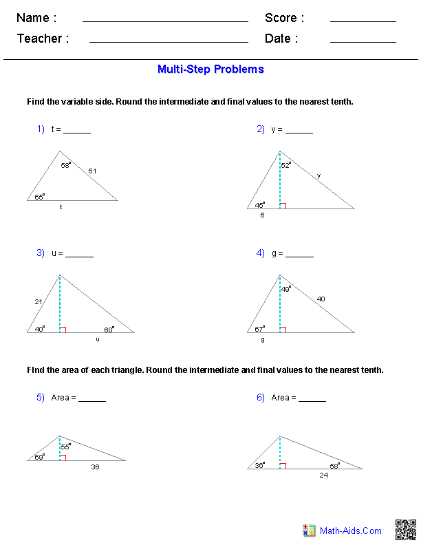 Multi-Step Trigonometry Worksheets